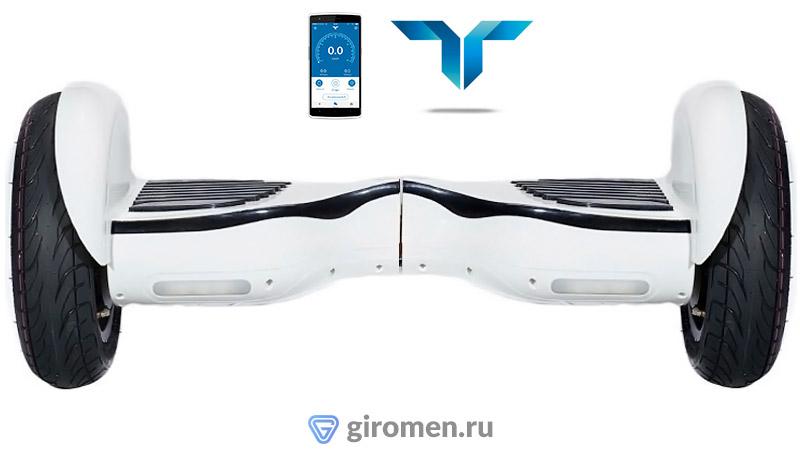 Гироскутер 10.5 Дюймов Premium_41