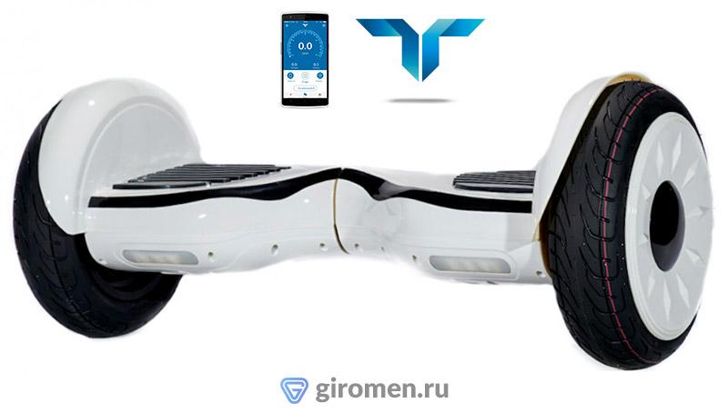 Гироскутер 10.5 Дюймов Premium_43
