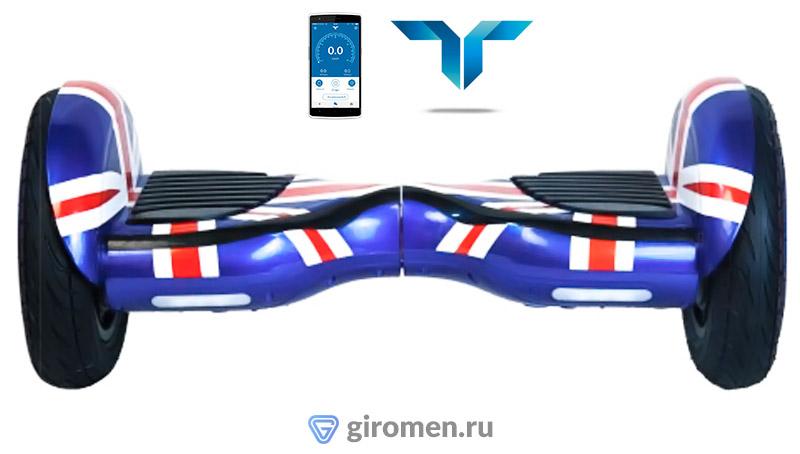 Гироскутер 10.5 Дюймов Premium_53