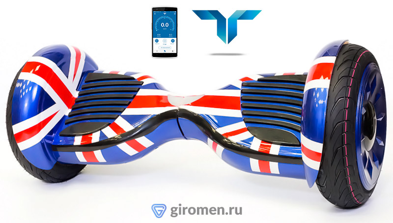 Гироскутер 10.5 Дюймов Premium_55