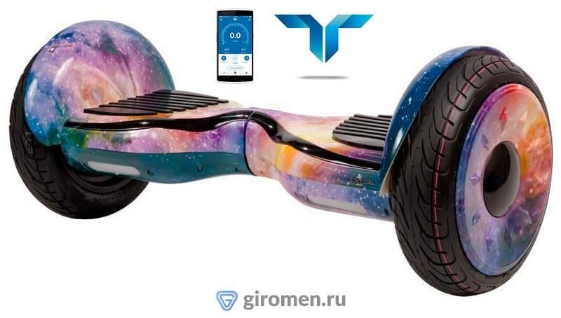 Гироскутер 10.5 Дюймов Premium_3