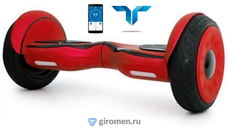 Гироскутер 10.5 Дюймов Premium_11