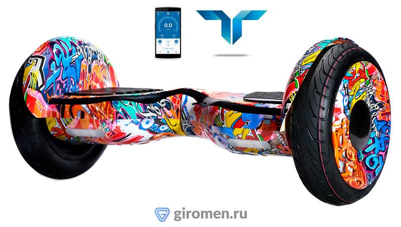 Гироскутер 10.5 Дюймов Premium_34