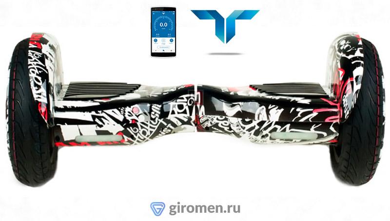 Гироскутер 10.5 Дюймов Premium_50