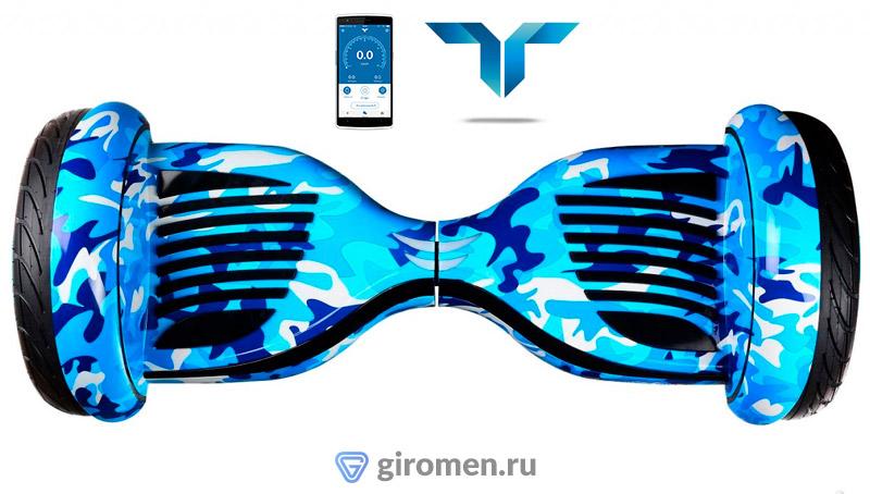 Smart Balance 10.5 Premium Голубой хаки (app+самобаланс)