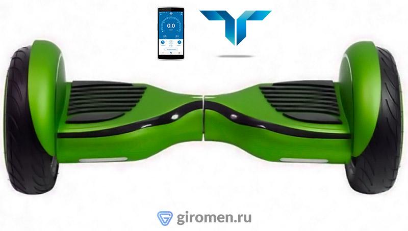 Гироскутер 10.5 Дюймов Premium_38