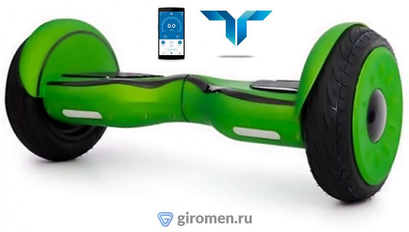 Гироскутер 10.5 Дюймов Premium_40