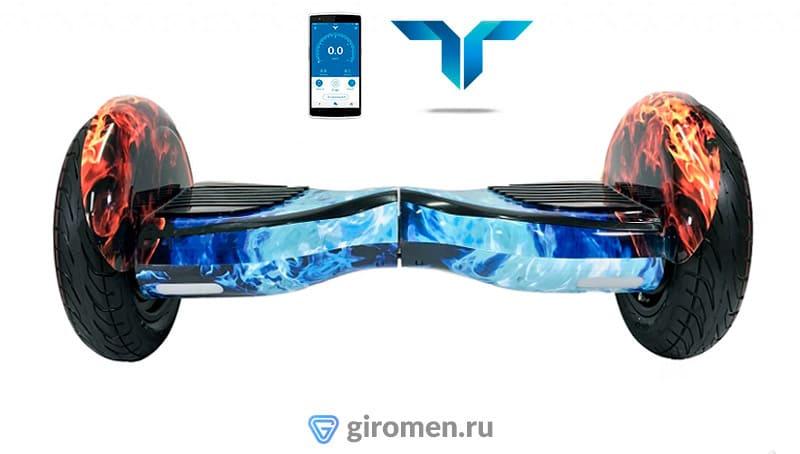 гироскутер smart balance 10 5 цена 02