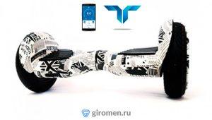 Smart Balance 10.5 Premium Газета 03 фото