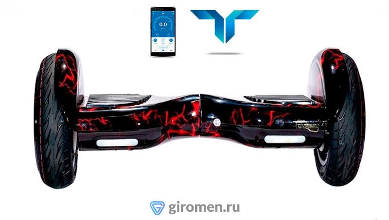 Smart Balance 10.5 Premium Красная молния (app+самобаланс)