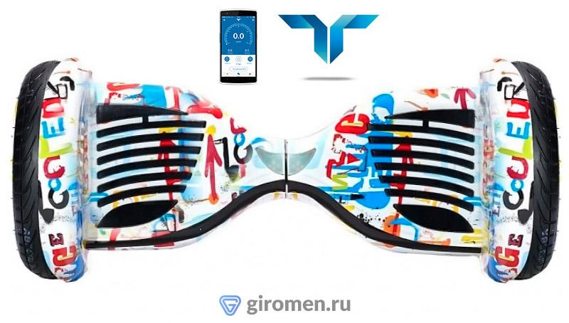 Smart Balance 10.5 Premium Белый граффити (app+самобаланс)