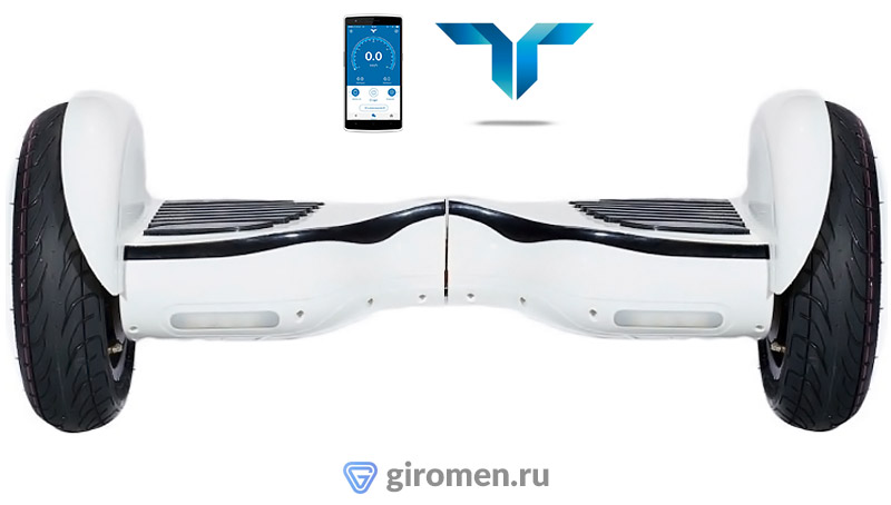 Smart Balance 10.5 Premium Белый (app + самобаланс)