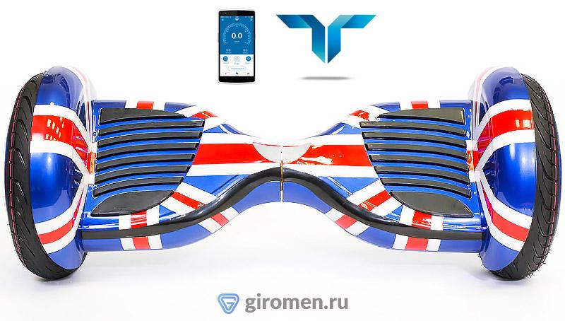Smart Balance 10.5 Premium Флаг (app + самобаланс)