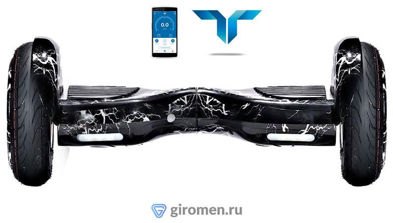 Smart Balance 10.5 Premium Черная молния (app+самобаланс)