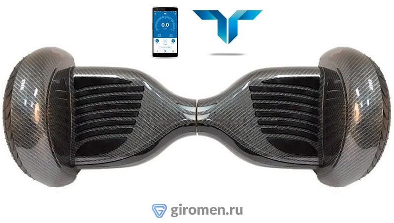 Smart Balance 10.5  Premium Карбон (app+самобаланс)