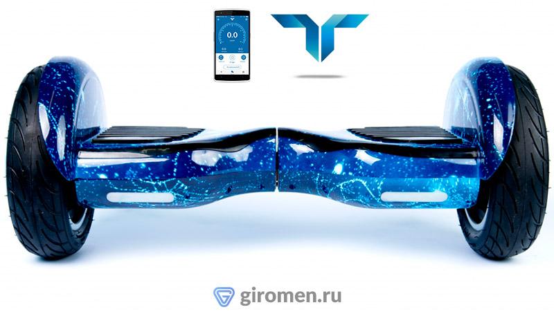 Smart Balance 10.5 Premium Океан (app+самобаланс)