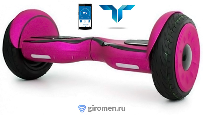 Smart Balance 10.5 Premium Розовый (app + самобаланс)