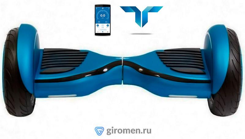 Smart Balance 10.5 Premium Синий (app+самобаланс)