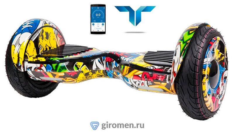 Smart Balance 10.5 Premium Желтый граффити (app+самобаланс)