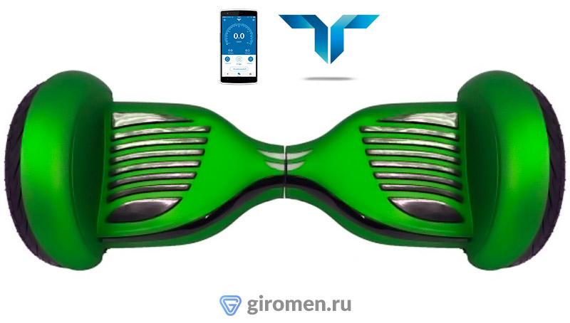 Smart Balance 10.5 Premium Зеленый (app + самобаланс)