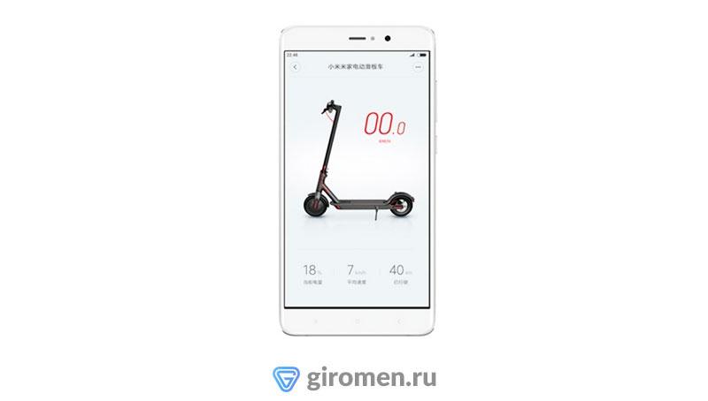 Электросамокат Xiaomi Mijia m365 Белый