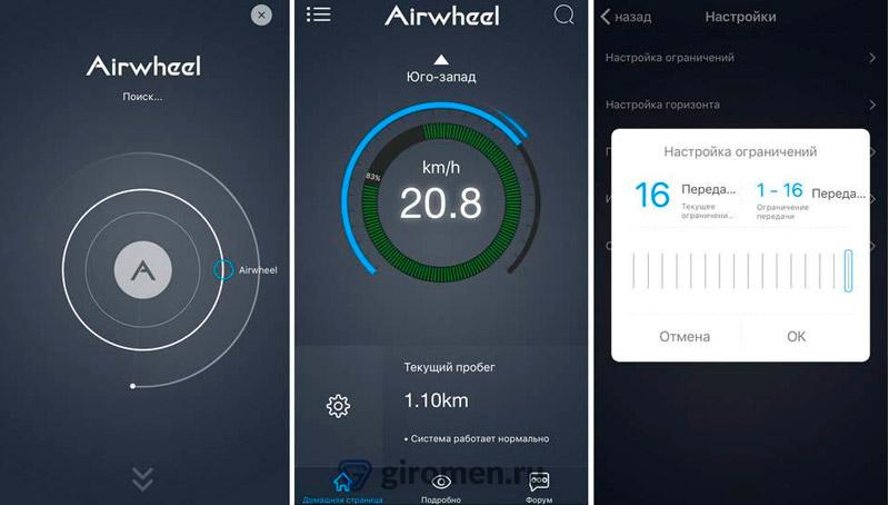 Моноколесо Airwheel Q3