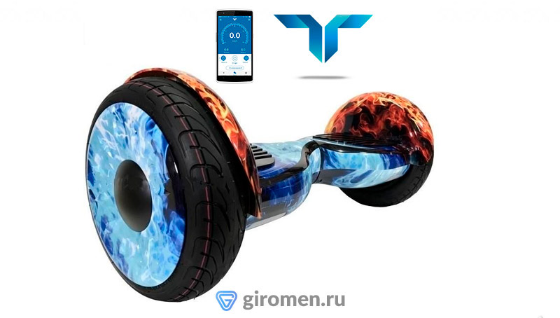 Smart Balance 10.5 Premium Огонь и Лед (app+самобаланс)