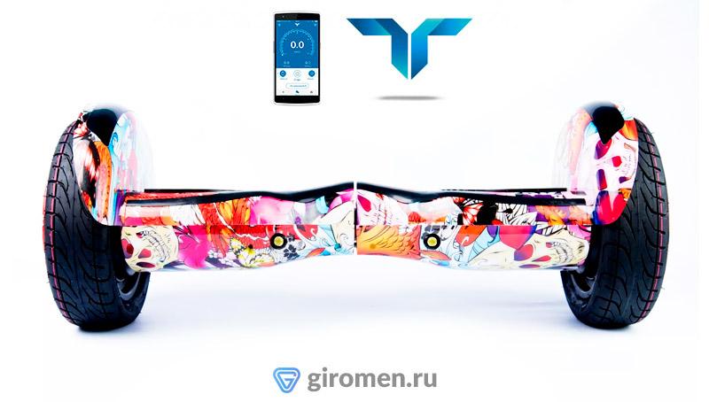 Smart Balance 10.5 Premium Розовый граффити (app+самобаланс)