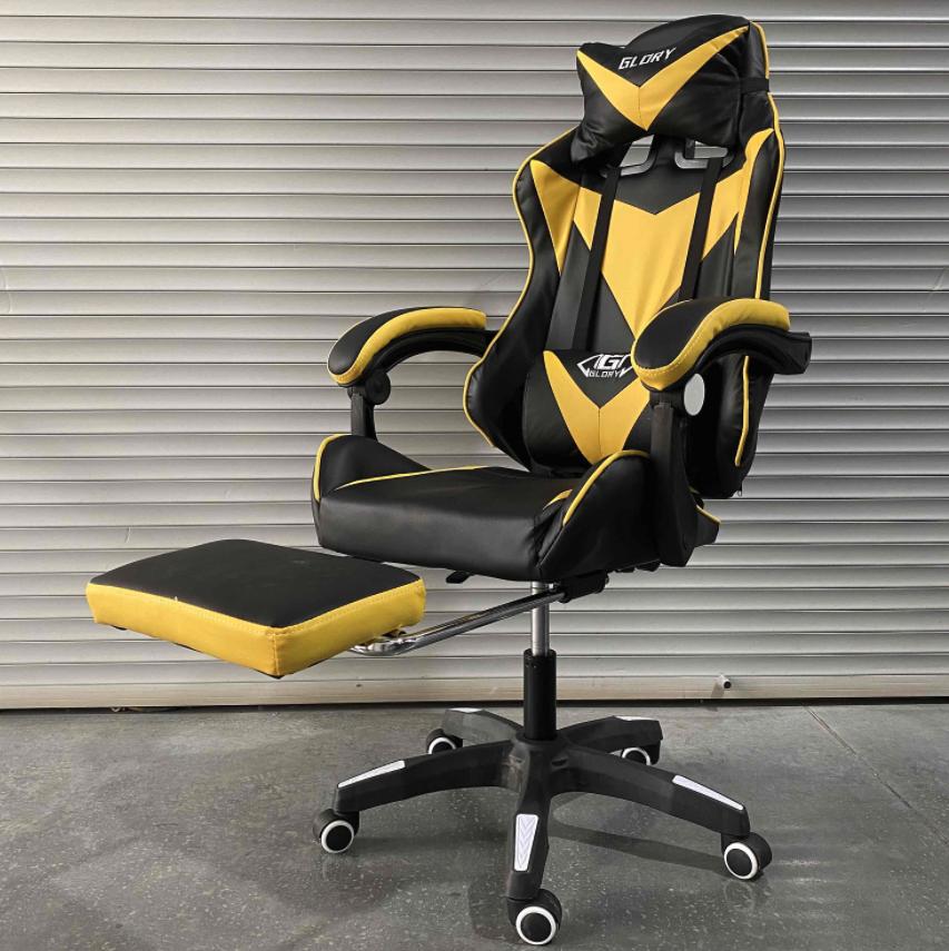 Игровое кресло Glory жёлтое (с подставкой для ног)